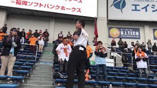 栃木ゴールデンブレーブス入団村田修一選手へ!!前球団からエール!! 村田修一 検索動画 20