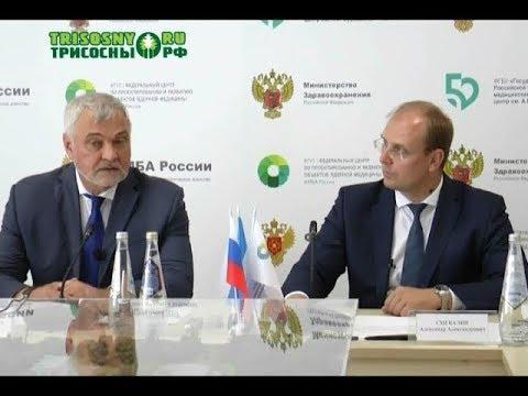 В Димитровграде готовится к пуску не только медицинский радиологический центр