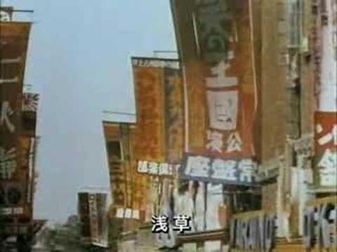 1935年(昭和10年)東京の貴重なカラー映像 - YouTube