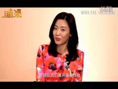 [08.09.2015] Jun Jihyun : Assassination Movie Premiere in China