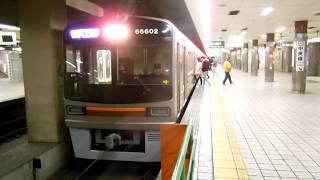 【大阪市営地下鉄】堺筋線66系66602F 普通天下茶屋行き@堺筋本町