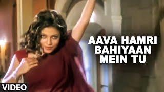 Repeat youtube video Aava Hamri Bahiyaan Mein Tu [Bhojpuri Hot and Sexy Video] Naag Nagin