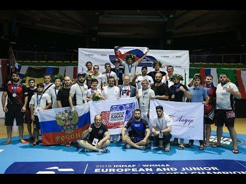 Союз ММА России на Чемпионате Европы по ММА 2019 в Риме