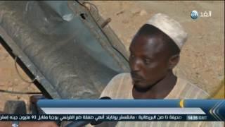 البحث عن الذهب في السودان.. طريق قد يؤدي إلى القبور أو القصور