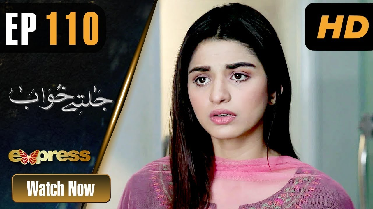 Jaltay Khwab - Episode 110 Express TV Apr 12