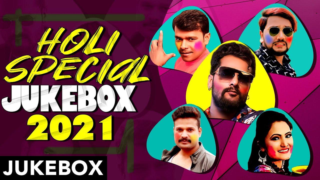 Nonstop Holi Blast | Audio Jukebox | Holi Song 2021 | Khesari Lal , Pramod Premi , Gunjan Singh