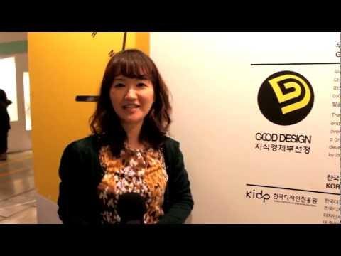 Rabito IPhone Case At Design Korea 2011