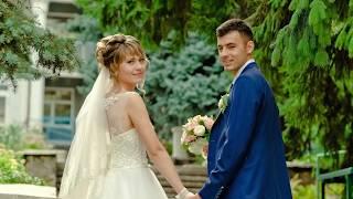 Наша Свадьба Дмитрий и Елена
