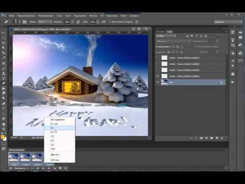 Анимации Для презентаций Мир Анимации