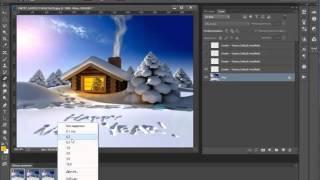 Урок 16. Анимация дыма  и создание заснеженных букв(Видеоуроки о том, как сделать gif анимацию в фотошоп. Как сделать анимацию? Как создать gif картинки? Создание..., 2015-11-21T04:22:13.000Z)