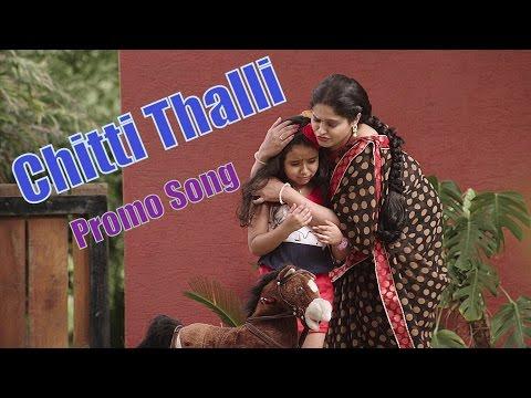 Chitti Thalli Promo ft. Raasi || Padesave Telugu Movie || Karthik, Nitya Shetty, Sam Zahida, Vishwa