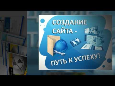БЕСПЛАТНЫЙ КОНСТРУКТОР ИНТЕРНЕТ-МАГАЗИНОВ
