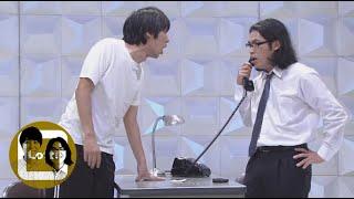 ロッチ ドリーム東西ネタ合戦 コント「カツ丼」