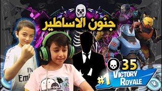 وعد خويه انه بيعوض له اللي صار  شوفو ايش صار | fortnite