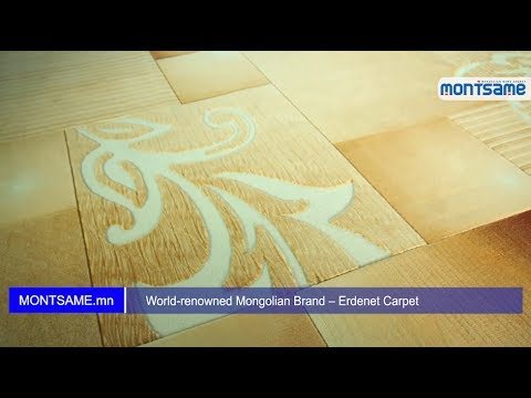 "World renowned Mongolian Brand ""Erdenet Carpet"""