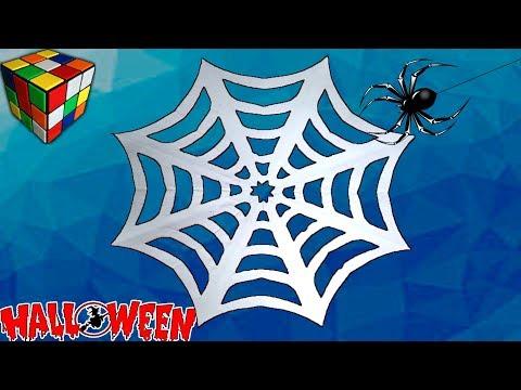 Как сделать паутину из бумаги на хэллоуин своими руками
