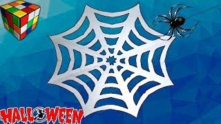 dIY ПАУТИНА из бумаги. Как сделать паутину на Хэллоуин из бумаги
