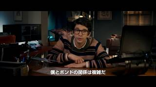 """『007/ノー・タイム・トゥ・ダイ』""""Q""""の特別映像"""