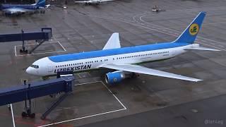 Первый регулярный рейс из Ташкента в Москву, аэропорт Внуково