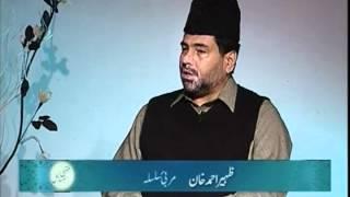 Fiqahi Masail #61, Marriage Related Issues, Teachings of Islam Ahmadiyya (Urdu)