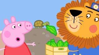 Свинка Пеппа на русском все серии подряд 🦁 Зоопарк! | Мультики