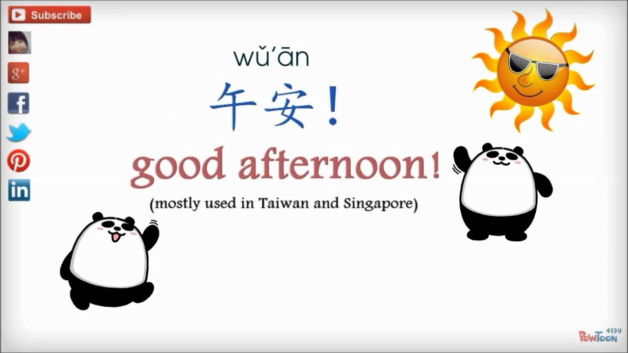 Mandarin weekly 15 greetings a basic greetings to break the ice mandarin weekly 15 greetings a basic greetings to break the ice m4hsunfo