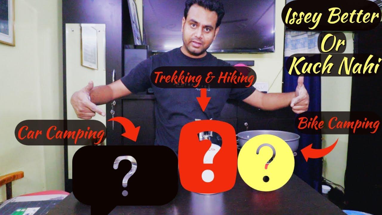 Cheap & Best Camping Hiking Trekking & Touring Gas Stove | Kahani Lock Down Ki - Ep - 9