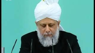 Urdu Khutba Juma 15th June 2007 - Islam Ahmadiyya