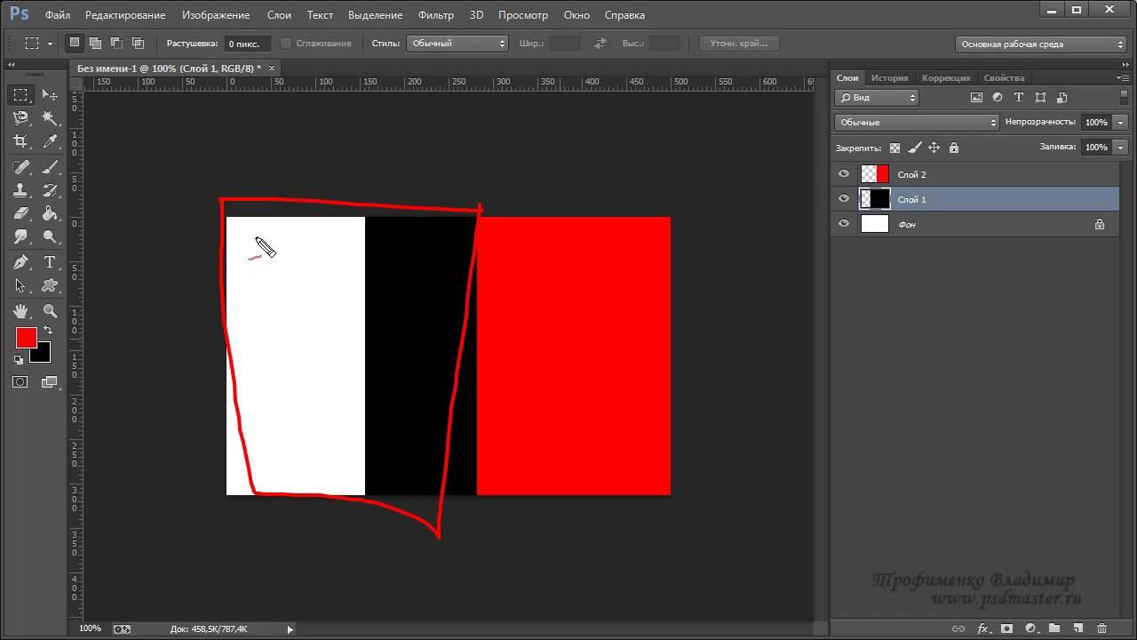 Работа со слоями в фотошоп - часть 1