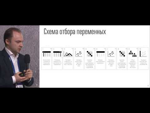 8 Сергей Афанасьев