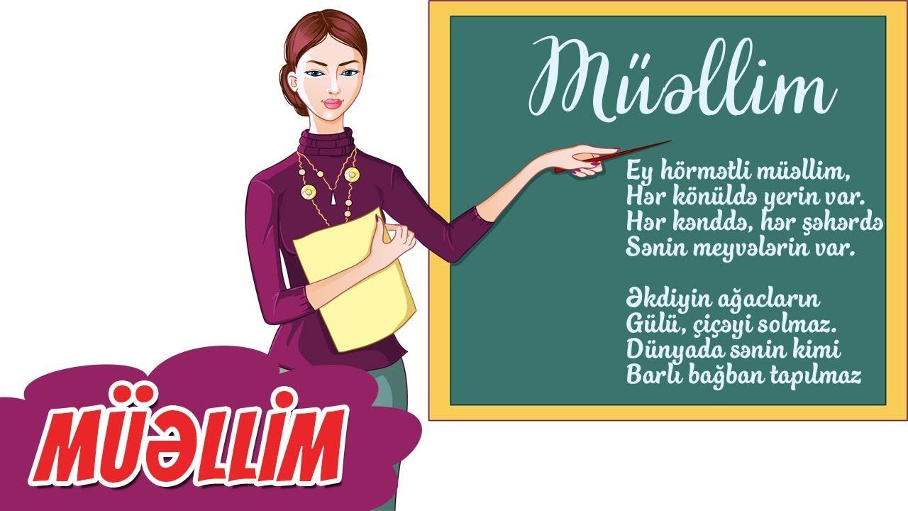 Muəllim Seiri Bəxtiyar Vahabzadə Youtube