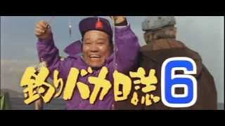 Sixth entry (1993) in the long running Japanese film series starrin...