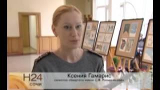 Органный зал в Сочи снова ждёт любителей классической музыки. Новости 24 Сочи