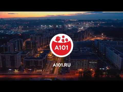 """Квартиры от ГК  """"А101"""" рядом с метро"""