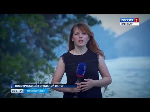 Сильнейший пожар тушили под Новотроицком