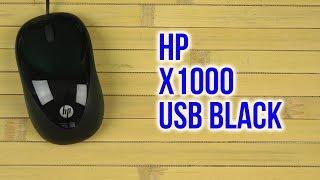 Розпакування HP X1000 USB Black