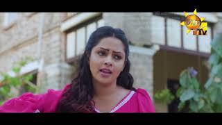 දුර ඈත ඈත | Dura Etha Etha | Sihina Genena Kumariye Song Thumbnail