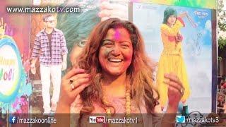Mazzako Holi Guff with Rekha Thapa || Holi 2072 || Mazzako TV