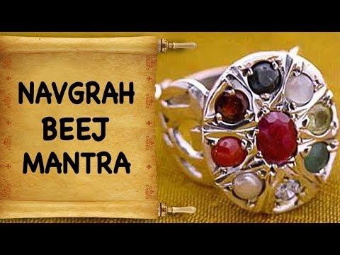 Navgrah Beej Mantra | नवग्रह बीज मंत्र