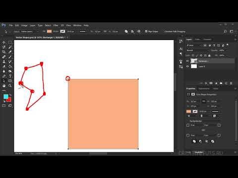 Редактирование контура и пути векторного объекта.  Видеоуроки Photoshop.