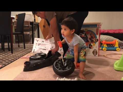 Tough Trike Fisher Price - Harley-Davidson Motorcycle