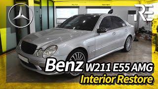 Benz W211 E55 AMG (2001) Inter…