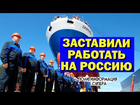 Русские приватизировали старейшее предприятие Германии