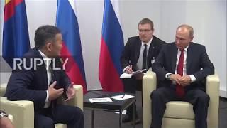 Hungary: Putin meets Mongolian President following World Championship opening ceremony