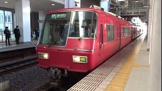 【太田川始発】名鉄5700系  急行 中部国際空港行き  太田川 発車