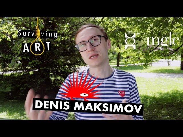 Denis Maksimov - On meme culture
