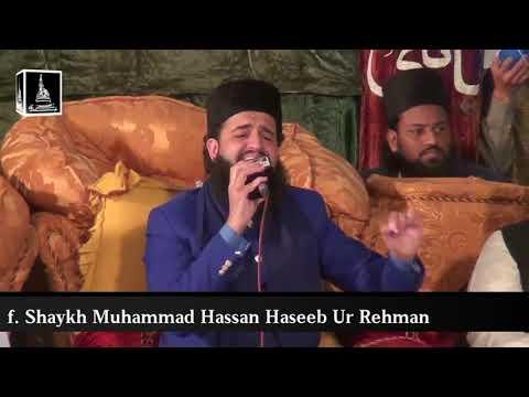 Tery Babaﷺ Hai Shahho Ky Shah Ya Zahra R.A Manqabat By Shaykh Hassan Haseeb Ur Rehman Eidgah Sharif