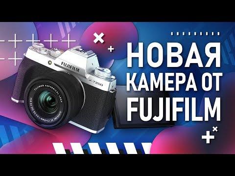 FUJIFILM X-T200 - ЛУЧШАЯ камера для НОВИЧКА?