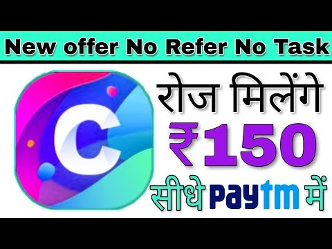 Baixar Refer Paytm Cash - Download Refer Paytm Cash | DL Músicas