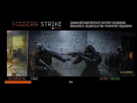 ЧТО ЗА ЗВУКИ Modern Strike Online